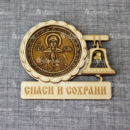 """Магнит из бересты с колоколом """"Св блаж Матрона Московская"""""""