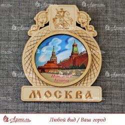 """Магнит Герб """"Мавзолей Ленина"""" Москва"""