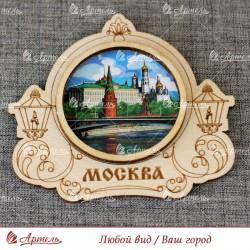 """Магнит Фонари """"Набережная"""" Москва"""