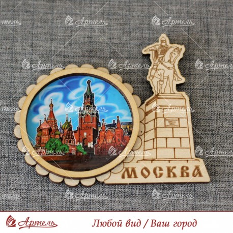 "Магнит Юрий Долгорукий ""Коллаж"" Москва"