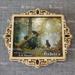 "Панно ""Утро в сосновом лесу Шишкина"" Елабуга"