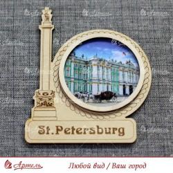 "Магнит Александровская колонна ""Зимний Дворец"" Санкт-Петербург"