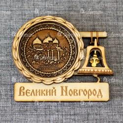 """Магнит из берестыс колоколом """"Софийский собор"""""""