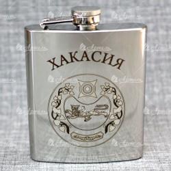 """Фляжка """"Герб"""" Хакасия"""