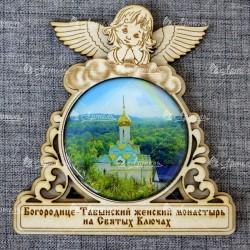 """Магнит из смолы круг ангел """"Богородице-Табынский монастырь с радугой"""""""