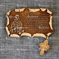 """Магнит из бересты свиток с крестом """"Константин Меркушинский"""""""