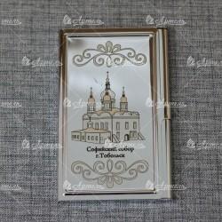 """Визитница """"Софийский собор"""" Тобольск"""