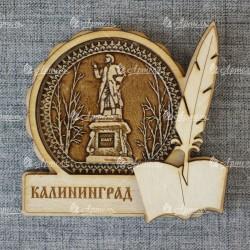 """Магнит из бересты книга """"Памятник Канту"""""""