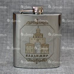 """Фляжка """"Золотые ворота"""""""