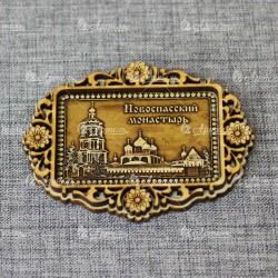 Магнит из бересты б-страз прям Новоспасский монастырь Москва