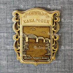 """Магнит из бересты """"Мост через Амур"""""""