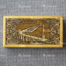 """Набор (ручка+брелок) """"Мост через Амур"""" Хабаровск"""