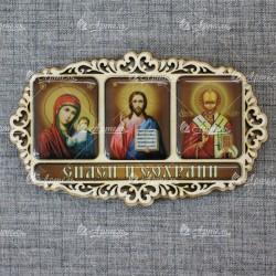 """Автомобильная икона """"Спаси и сохрани"""" (3 иконы)"""