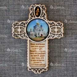 """Магнит со смолой крест с кол-м """"Николо-Угрешский монастырь"""" Москва"""