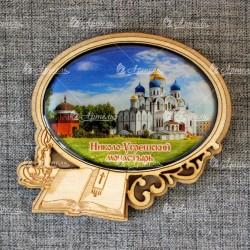 """Магнит со смолой овал книга+свеча """"Николо-Угрешский монастырь"""" Москва"""
