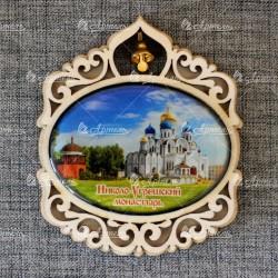 """Магнит со смолой овал гориз.с кол-м""""Николо-Угрешский монастырь"""" Москва"""