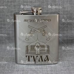 """Фляжка """"Музей оружия"""" Тула"""
