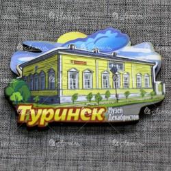 """Магнит цветной """"Музей декабристов"""" Туринск"""