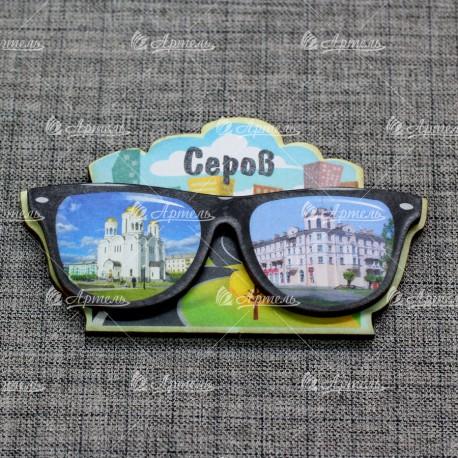 """Магнит цветной очки """"Храм Преображения Господня"""" Серов"""