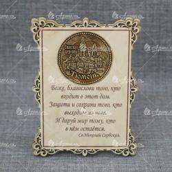 """Молитва """"Св.Н.С."""" Спасская церковь"""
