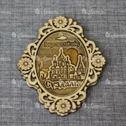 """Магнит из бересты б-страз овал """"Рождественский собор""""Суздаль"""