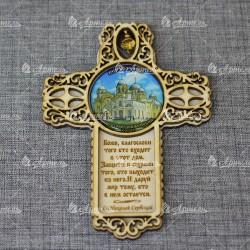 """Магнит со смолой крест Св.Н.С. """"Крестовоздвиженский собор"""" Верхотурье"""