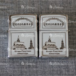 "Зажигалка ""Старо-Голутвин монастырь"""