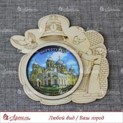 """Магнит монах с колоколом """"Крестовоздвиженский собор"""" Верхотурье"""