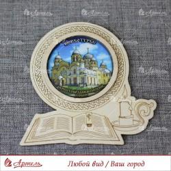 """Магнит книга+свеча """"Крестовоздвиженский собор"""" Верхотурье"""