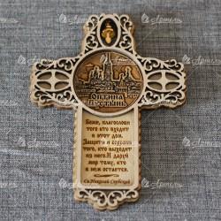 """Магнит из бересты крест с колокольчиком """"Св.Н.С.""""Оптина пустынь"""