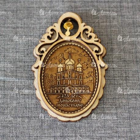 """Магнит из бересты овал с колокольчиком """"Донской монастырь.Большой собор"""" 425 лет"""