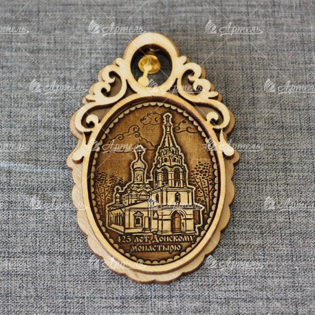 """Магнит из бересты овал с колокольчиком """"Донской монастырь.Малый собор"""" 425 лет"""