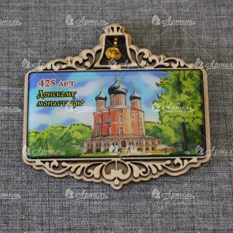 """Магнит со смолой прям.с колокольчиком """"Донской монастырь.Большой собор"""" 425 лет"""