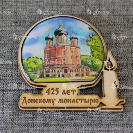 """Магнит со смолой фонарь+свеча """"Донской монастырь.Большой собор"""" 425 лет"""