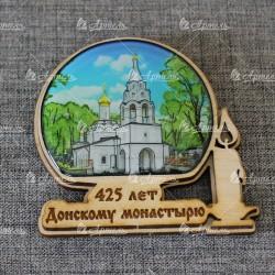 """Магнит со смолой фонарь+свеча """"Донской монастырь.Малый собор"""" 425 лет"""