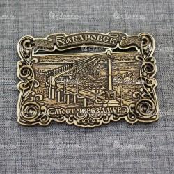 """Магнит из бересты резной с золотом """"Мост через Амур"""" Хабаровск"""