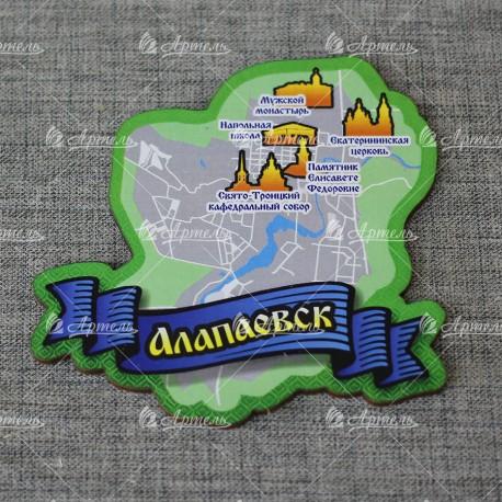 """Магнит цветной карта """"Алапаевск"""""""