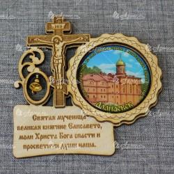 """Магнит из смолы круг.крест с к-м с м-вой """"Муж.мон.во имя Новомучеников и испов.Церкви Рус.""""Алапаевск"""