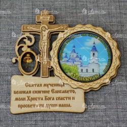 """Магнит из смолы круг.крест с к-м с м-вой """"Архиер.подворье во и.Св.Великомуч.Екатерины""""Алапаевск"""