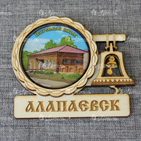 """Магнит из смолы с колоколом """"Напольная школа"""" Алапаевск"""