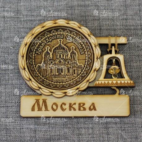 """Магнит из бересты с колоколом """"ХХС"""" Москва"""