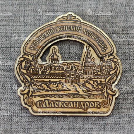 """Магнит из бересты резной с золотом арка """"Успенский женский монастырь """" Александро"""