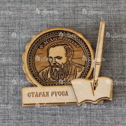 """Магнит из бересты книга с ручкой""""Ф.М.Достоевский"""""""