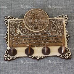 """Ключница бол (4) с молитвой """"Св Н С """"Воскресенский собор""""Старая Русса"""