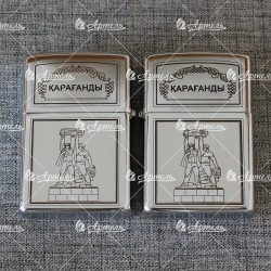 "Зажигалка ""Памятник шахтерам"" Караганда"