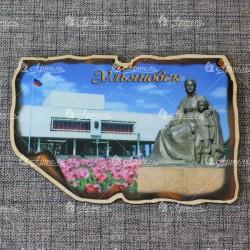 """Магнит """"Ленинский мемориал+памятник Ульяновым"""" Ульяновск"""