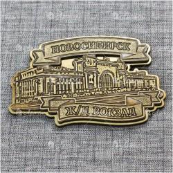 """Магнит из бересты резной c золотом """"Ж/д вокзал"""" Новосибирск"""