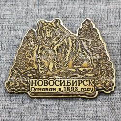 """Магнит из бересты резной c золотом """"Мишка"""" основан в 1893 году. Новосибирск"""