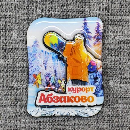"Магнит со смолой ""Сноубордитска"" курорт Абзаково"