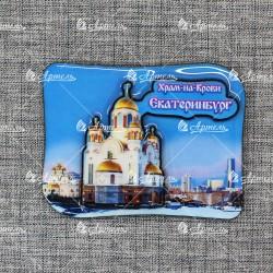 "Магнит со смолой ""Храм на Крови"" вид2 Екатеринбург"